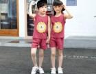 广州中琰服饰专注童装批发林芊超低价批发
