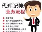 上海嘉定营业执照代办
