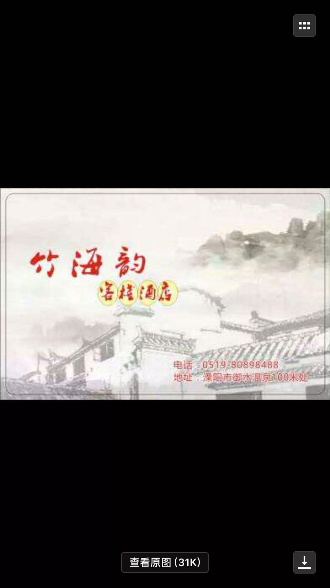 天目湖农家乐70元/天(含吃住)