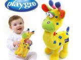 澳洲playgro长颈鹿抱偶 宝宝手玩偶玩具带BB器 自行站立