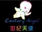 世纪天使摄影加盟
