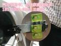 国际汽车节油卡FuelSC,为环保助力