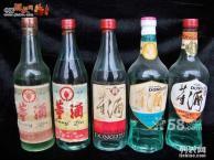 北七家回收黄鹤楼1916-昌平区回收茅台酒50年-小汤山回收