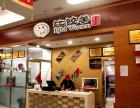 哈尔滨饺子面食馄饨加盟