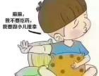 贵州哪里有高级催乳师培训班?报名学习要多少钱?