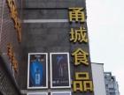 广告标牌 门头 背景墙 发光字 显示屏 横幅 喷绘