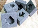 异形深加工泡棉生产厂家 供应EVA包装海绵 EVA内衬