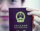 西班牙投资移民 投资者居住签证