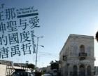 超低价转让全新汪东城签名CD及写真集,柳岩签名照,