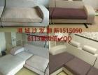翻新各种床头椅子沙发