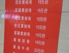 流芳 光谷金融港怡园美食城 酒楼餐饮 商业街卖场