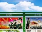 特色宣传栏找哪家就到江苏亿龙标牌厂花草牌