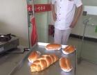 款式多样【西式糕点】面包烘培,舌尖小吃无保留教学会