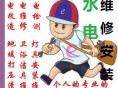 南京专业单位家庭布线 电路网络排线 安装灯具开关插座