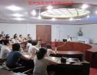 2016海南教师资格考面试技巧分析