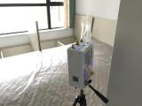 塔城除甲醛 專業甲醛檢測治理 測甲醛 除異味 空氣凈化公司