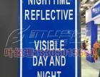 茂名3M工程级出口警示牌供应指示牌