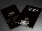 企业宣传册 企业画册设计