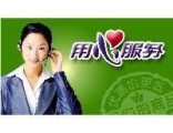 上海黄浦区申菱空调(清洗不制冷(24小时维修联系方式多少?