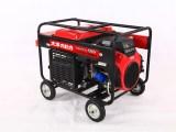 新品包邮280A汽油发电电焊机