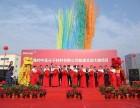 郑州2018届大学生迎新晚会舞台搭建现场布置