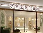 宏福宫珠宝城加盟 娱乐场所 投资金额 50万元以上