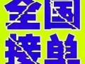 火爆推荐 镇江丹徒区最专业最实惠的网络推广平台