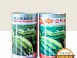 西瓜種子罐 方形種子罐 馬口鐵農產品包裝盒