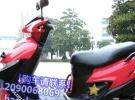 光阳摩托便宜卖1元