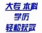 山西网络教育国家承认学历学信网可查