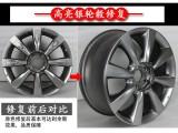 4s店轮毂划伤修复,广州专业轮毂修复