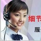 西工区-格兰仕空调洛阳服务热线(洛阳各中心)售后服务网站电话