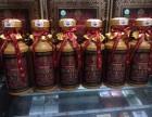 惠州长期回收茅台酒瓶,轩尼诗xo空酒瓶回收