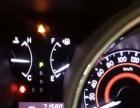 丰田汉兰达2013款 汉兰达 2.7 自动 紫金版7座 车主急卖