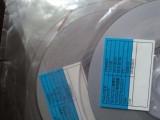 全南京高价回收ACF导电胶