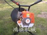 闽侯县 小型植树挖坑机 供应螺旋打桩机 优质挖坑机