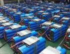 上海虹口区废旧电池上门回收价格-虹口电池电瓶回收电话