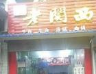 永川学校旁商业街临街餐馆转让可空转个人