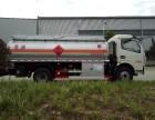 天津5吨油罐车厂家直销 售后
