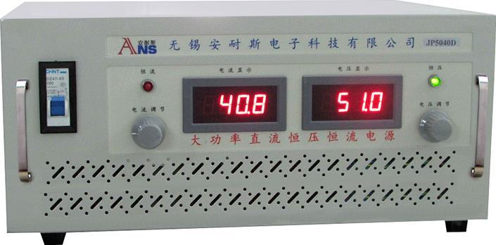 安耐斯JP3015D可调直流电源0-30V15A直流稳压电源