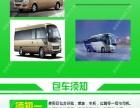 西双版纳旅游包车纯玩无购物司机兼职导游代订优惠门票