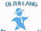 为新疆人送良心水!新疆地质郎纯净水