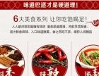 重庆小面重庆小面加盟重庆小面加盟多少钱小吃加盟网