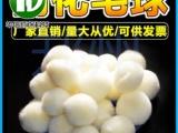 改性纤维球过滤毛球 滤材生化球过滤棉消化球水族箱消化培菌毛球
