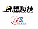 汕头网站建设 域名 虚拟空间 全年网站维护 1500元/套