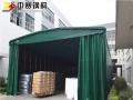 活动雨棚定制户外推拉雨篷大型仓库帐篷大排档雨棚车棚
