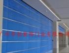专业维修安装豪华卷闸,伸缩闸,道闸,玻璃门,防火闸