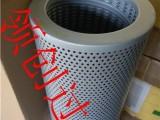 优质小松PC200-5液压油滤芯型号齐全