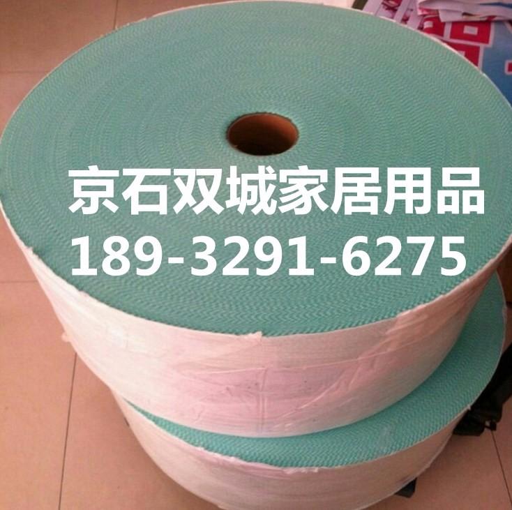 竹纤维抹布 不沾油抹布 时尚去油布