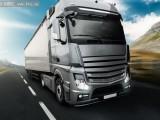 昆山物流公司大型货物运输,整车零担,安全快捷 诚信保障
